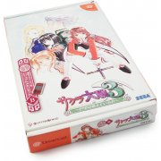 Sakura Wars 3 [Limited Edition B]