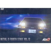 Initial D Fourth Stage Vol.12