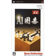AI 囲碁 Best Collection