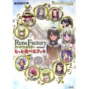 Rune Factory: A Fantasy Harvest Moon Strategic Book