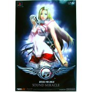 DJ Max Portable 2 Poster