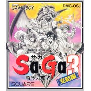 Romancing SaGa 3: Jikuu no Hasha 