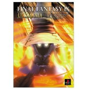 Final Fantasy IX Ultimania