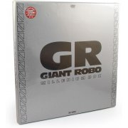 Gr -Giant Robo- Millennium Box
