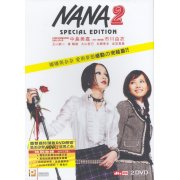Nana 2 [2-Disc Special Edition]