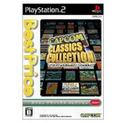 Capcom Classics Collection (Best Price)