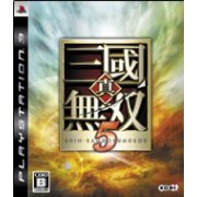 Shin Sangoku Musou 5