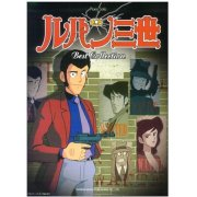 Lupin The Third / Best collection