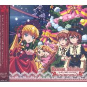 Rozen Maiden Traumend - Original Drama CD Vol.2