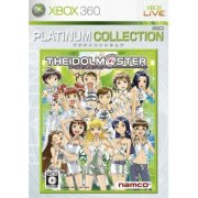 The Idolm@ster (Platinum Collection)