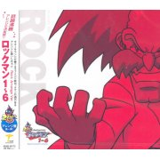 20th Anniversary Rockman 1-6 Rock Arrange Ver.