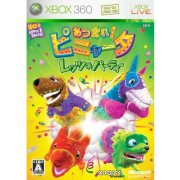 Viva Pinata: Party Animals / Atsumare! Viva Pinata - Let's Party