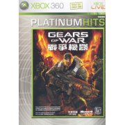Gears of War (Platinum Collection)
