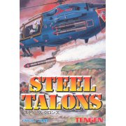 Steel Talons 