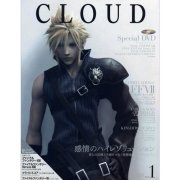 Cloud Vol. 1
