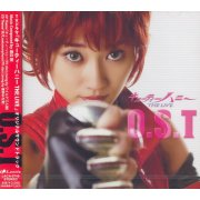 Cutie Honey The Live Original Soundtrack