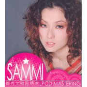 Sammi LPCD Mastering Collection [2CD]