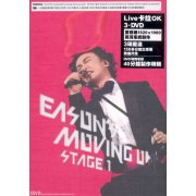 Eason's Moving On Stage 1 Karaoke Live [3DVD]