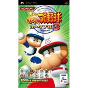 Jikkyou Powerful Pro Baseball Portable 3