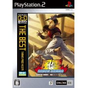 Fuuun Super Combo (Neo Geo Online collection The Best)