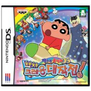 Crayon Shin-Chan DS: Arashi wo Yobu Nutte Crayoon Daisakusen!