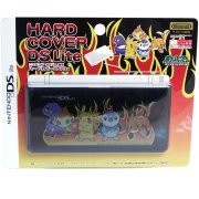 Hard Cover DS Lite (Shugo - Flame)