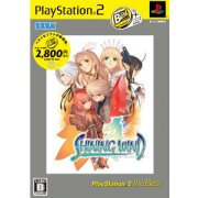 Shining Wind (PlayStation2 the Best)