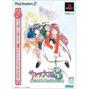 Sakura Taisen 3 [First Print Limited Edition]