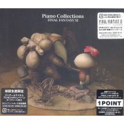 Final Fantasy XI Piano Collection
