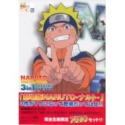 Naruto The Movies 3 In 1 Special DVD Box [Limited Edition]