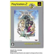Ar tonelico II: Sekai ni Hibiku Shoujo Tachi no Souzoushi (PlayStation2 the Best)