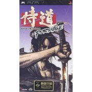 Samurai Dou Portable