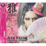 Azn Pride - This Iz The Japanese Kabuki Ro [CD+DVD Limited Edition]