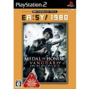 Medal of Honor: Vanguard (EA:SY! 1980)