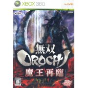 Musou Orochi: Maou Sairin