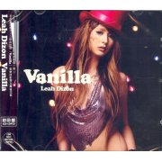 Vanilla [CD+DVD]