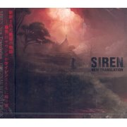 Siren: New Translation Original Soundtrack