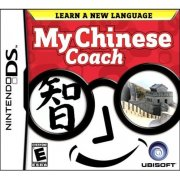 My Chinese Coach