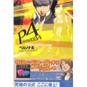 Persona 4 Official Perfect Guide