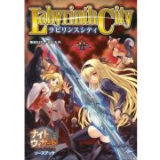Labyrinth City Night Wizard 2 Source Book