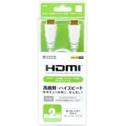 HDMI Cable 2M (White)