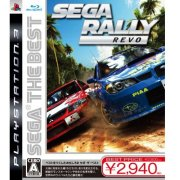 SEGA Rally Revo (Sega the Best)