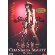Chanbara Beauty [dts]
