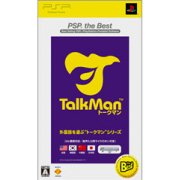 Talkman (w/ Microphone) (PSP the Best)
