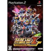 Super Robot Taisen Z Special Disc