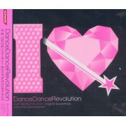Dance Dance Revolution X & Furu Furu Part Original Soundtrack
