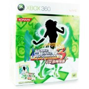 Dance Dance Revolution Universe 3 Bundle (Chinese Version) (w/ Dance Mat)