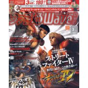 Famitsu Wave DVD [March 2009]