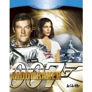 007 / Moonraker