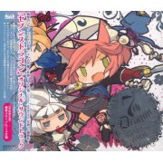 Seventh Dragon Original Soundtrack